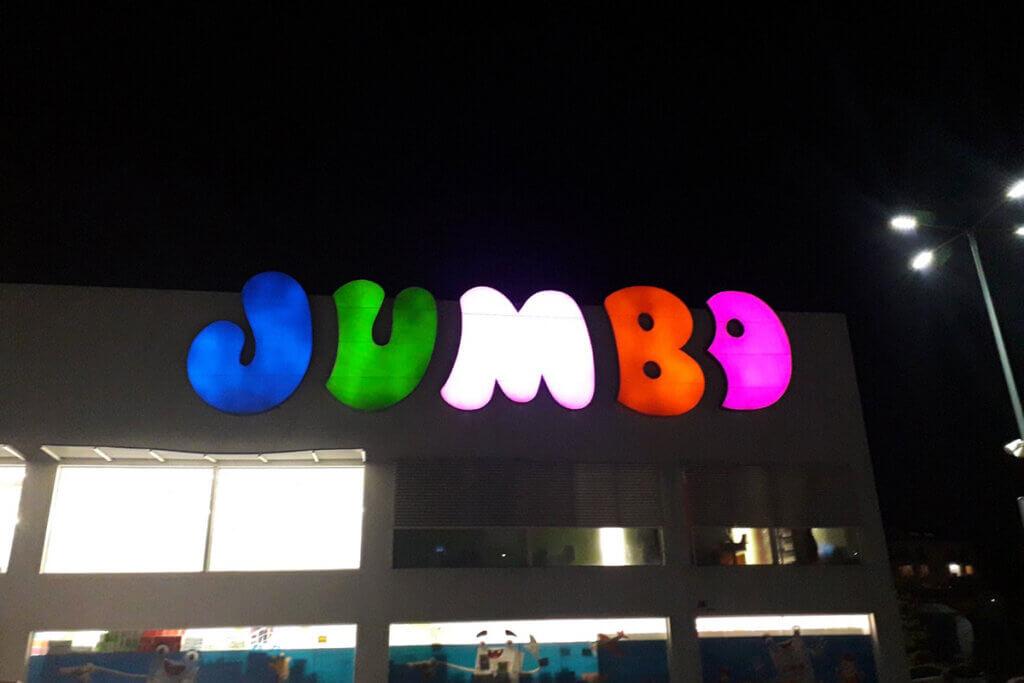 Обемни светещи букви JUMBO-преди ремонт